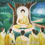 36 – Buddha's Teachings Part 3: The Noble Eightfold Path
