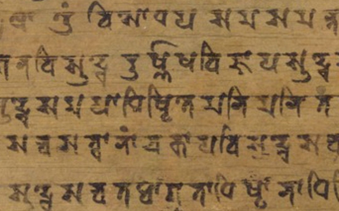 19 – The Heart Sutra Part 1: Introduction to the Most Common Mahayana Text