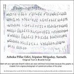 49 – Buddhist History 8: Aśoka, First Buddhist Emperor – Facts and Legend – Part 1