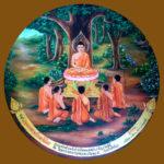103 – Twelve Pali Canon Suttas Every Buddhist Should Know – Part 3